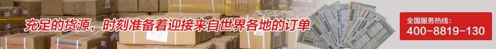 原装三菱plc_三菱变频器_三菱伺服电机_三菱触摸屏_原装进口三菱代理商