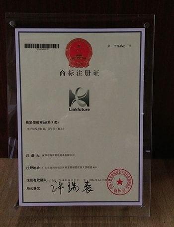 公司商标注册证书1