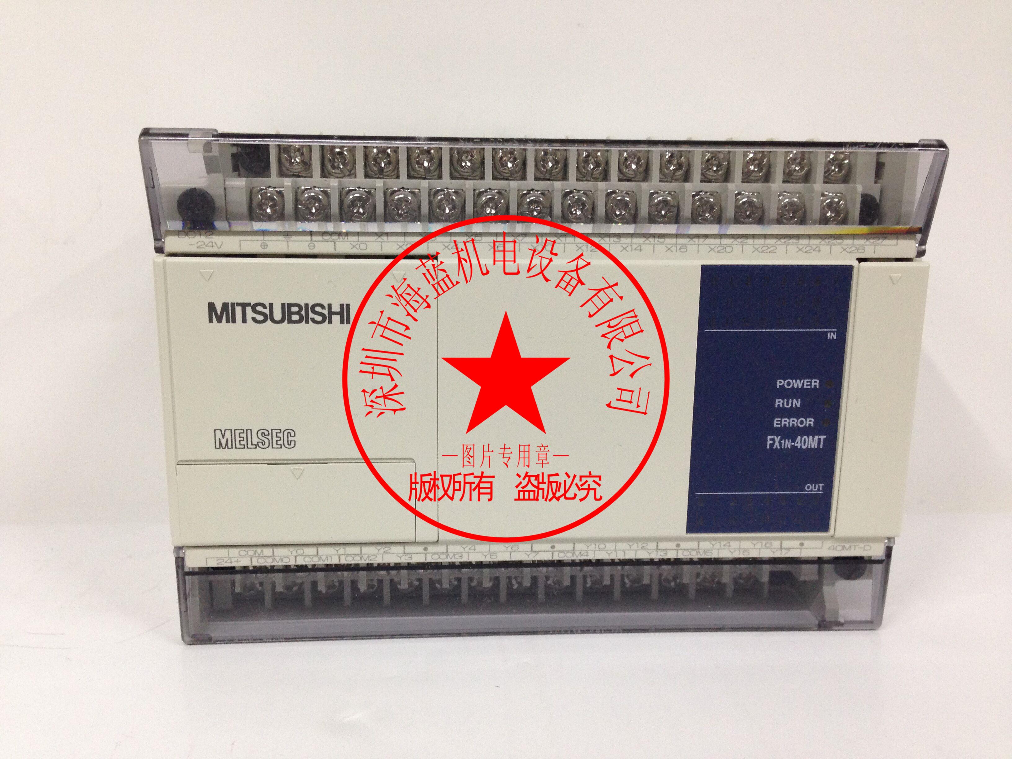 fx1n-40mt-d|三菱plc通信手册|三菱plc安装包下载|pl