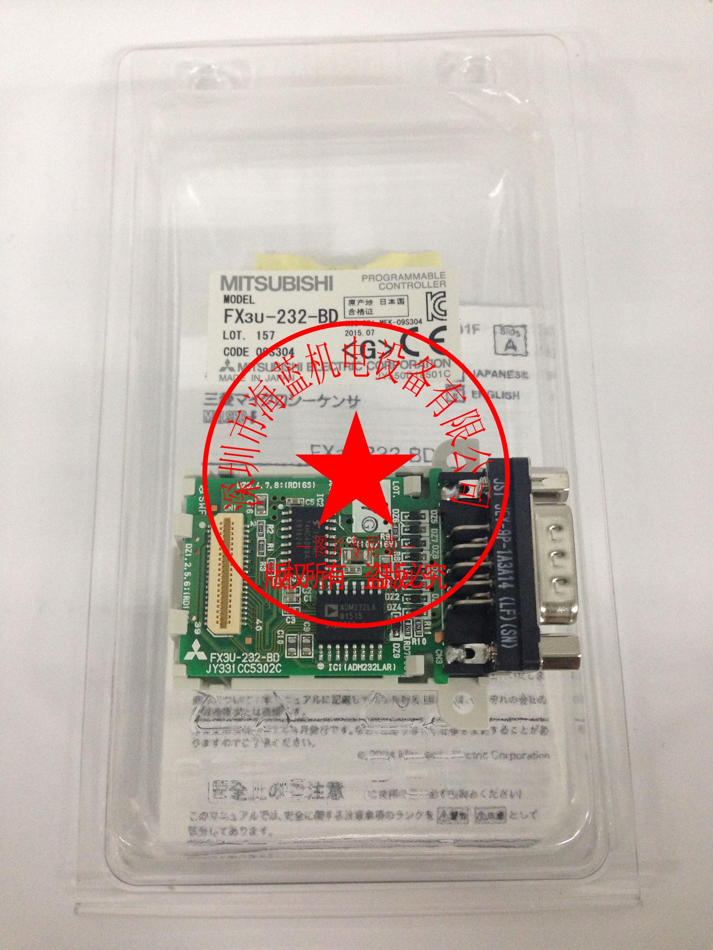 海蓝机电专业销售三菱原装PLC,三菱原装PLC模块,价格优惠,大量现货! FX3U-232-BD|三菱原装PLC模块|FX3U系列通讯模块|100%原装保证|假一赔十| 三菱FX3U-232-BD介绍: RS232串行通信扩展板,1通道 非绝缘(通信线与CPU之间)类型的RS-232C通信适配器 适合规格:CE(EMC),KC,DNV,LR 三菱FX3U-232-BD其它规格: 【传输距离】:最大15米 【外部机器连接方式】:D-SUB9Pin型连接器 【通信方式】:全双工双向 【通信程序】:非顺序,计算