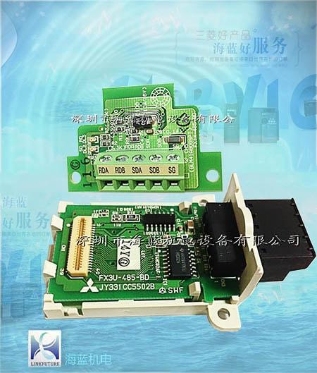 fx3u-485-bd|日本原装进口plc模块|三菱通讯板|销售热线88356296