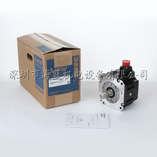 三菱伺服电机HG-SR102J