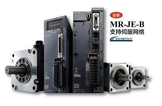 对三菱伺服电机MR JE系列的基本介绍图片