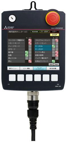三菱触摸屏GT2505HS-VTBD手持式5.7寸型