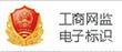 深圳信用服务监管平台
