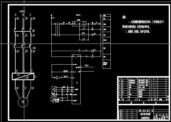 电路 电路图 电子 原理图 593_423