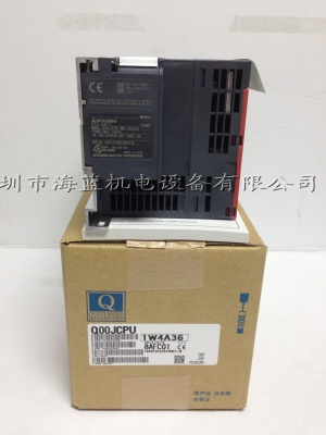 mitsubishi q series plc training manual